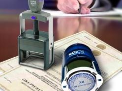 Регистрация юридического лица под ключ